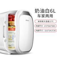 慈百佳(CIBAIJIA) 6L迷你小冰箱小型制冷冷藏家用宿舍单门式车家两用二人世界