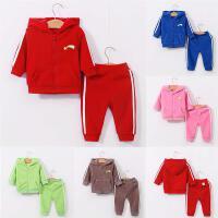 童装男女童校服婴儿衣服春秋冬运动卫衣宝宝儿童卫衣套装