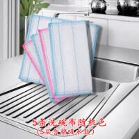 8层加棉抹布超细纤维洗碗布无纺布不沾油毛清洁厨房懒人吸水家用