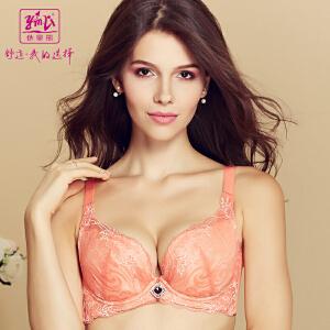依曼丽女士夏薄款性感蕾丝内衣 聚拢调整型侧收副乳文胸4225