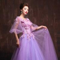 魅儿2018春夏新款韩版新娘结婚晚礼服长款显瘦年会艺考礼服影楼演出服GH11 紫色