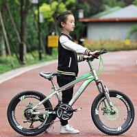 儿童自行车20寸山地车21速铝合金6-15岁男女孩变速单车