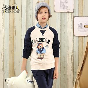 男童纯棉运动套装 儿童小熊哈伦裤两件套 中大童2017童装秋装新款