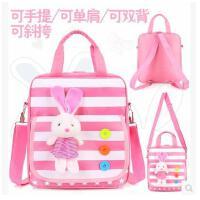 包邮学生三用包男女儿童包包补习袋学生手提袋美术袋补习包拎书袋书包
