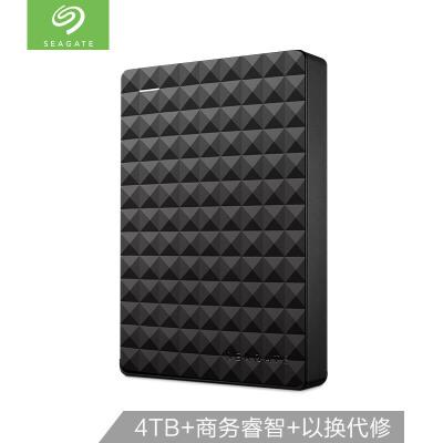 希捷(Seagate)4TB USB3.0 移动硬盘 Expansion 睿翼 2.5英寸黑钻版 商务时尚便携 经典黑 (STEA4000400) 40年铸造经典,品质保证,高速无忧!