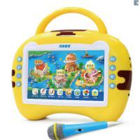 洪恩儿童玩具婴幼儿童早教启蒙点读家教学习机 2-9岁可充电
