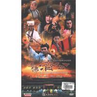 大型古装神话电视剧-活佛济公(六碟装)DVD