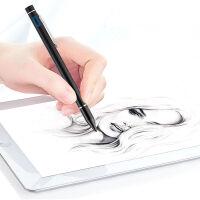 触控笔台电A10S平板T20/M20手写笔T10/T8/X3/X5/M89/X2主动式电