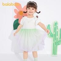 【抢购价:69】巴拉巴拉童装女童连衣裙宝宝公主纱裙夏装2021新款小童儿童裙子萌