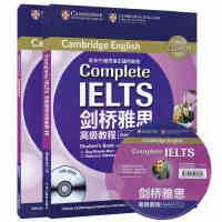 剑桥雅思高级教程Bands 6.5-7.5 C1(附练习册及DVD光盘)Complete IELTS 雅思指定辅导教程