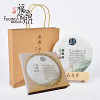 【福建福鼎馆】福建特产 天鼎 孝系列2013二级白牡丹(秋茶) 2012年350g