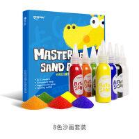 卡乐优儿童沙画套装环保细沙创意手工制作diy胶画宝宝彩砂画礼盒