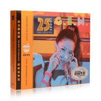 正版邓紫棋cd音乐专辑25Look流行歌曲CD黑胶唱片汽车载CD碟片光盘