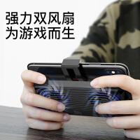 手机散热器降温贴苹果小米通用支架风扇吃鸡神器游戏手柄冷却iphone x水冷式手机壳配件华为vi