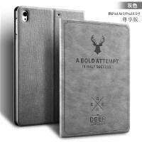 iPad保护套Air2壳9.7英寸2017苹果平板电脑A1893新Air3/1 pad6外壳A182 【新iPad Ai
