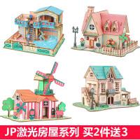3d立体拼图儿童益智8―10岁木质玩具房主别墅花园成人手工diy模型