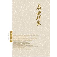 �蚯�研究(93)