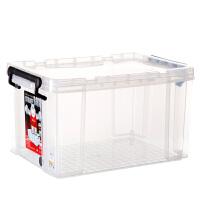 [当当自营]禧天龙Citylong 塑料大号透明收纳箱 6030 抗压加厚衣物玩具储物箱收纳盒整理箱