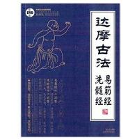电视剧DVD光盘 十月围城 珍藏版 15DVD 钟汉良 张小龙 刘小小