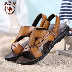 骆驼牌男凉鞋夏季 男鞋露趾凉拖两用爸爸鞋透气男士休闲沙滩鞋