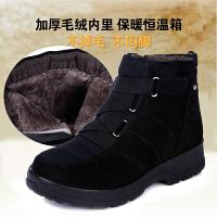 冬老北京布鞋女棉鞋加厚保暖高帮防滑平底中老年休闲大码4142棉靴