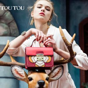 toutou2017秋冬新款女包撞色拼接百搭时尚手提小方包单肩斜挎包包