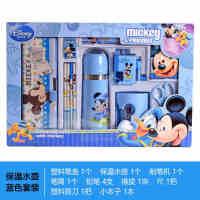 迪士尼文具套装礼盒儿童学习用品男女学生文具生日大礼包