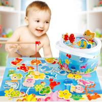 【2件5折】儿童木质磁性钓鱼玩具积木宝宝磁性钓鱼男孩女孩3-6岁早教玩具新年礼物