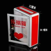 捐款意见箱透明亚克力乐捐箱小号挂墙带锁募捐箱爱心箱功德箱