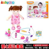 澳贝(AUBY)儿童益智玩具仿真过家家玩具角色扮演玩具 463469爱心医生