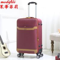 茉蒂菲莉 拉杆箱 男女士16寸皮质密码行李新款小旅行时尚潮男女式登机航空成人箱子