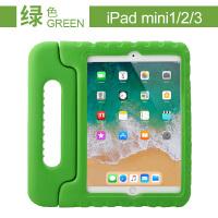 苹果iPad mini4保护套网红iPadmini3儿童可爱防摔皮套迷你2全包边硅胶