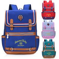 儿童书包小学生1-3-4-5-6年级男孩女生6-12周岁双肩背书包