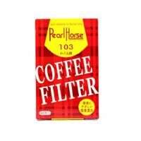 美式咖啡机专用过滤纸 103宝马咖啡滤纸 3-7人份 40张入