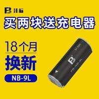NB-9L nb9l电池佳能相机IXUS 500 510 1000 1100 HS SD4500IS