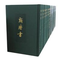 二十四史(繁体竖排点校精装版,全241册共6箱)