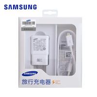 三星S7 edge原装充电器S6 edge  Note5 Note4 C5 9V快速充电头线