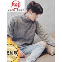 冬季男装男士针织衫潮流青少年高领毛衣加绒加厚韩版学生宽松外套