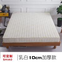 床�|1.2米1.5m1.8m床�W生�p人2米榻榻米���棉海�d�|被褥子