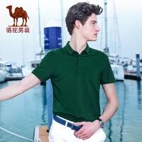 骆驼男装 2017夏季新款时尚青年翻领纯色简约棉涤休闲短袖T恤衫男