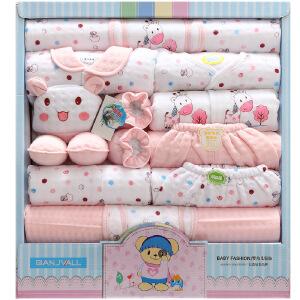 秋冬加厚婴儿衣服纯棉新生儿礼盒初生宝宝内衣套装母婴用品