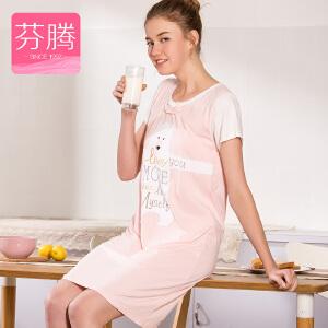 芬腾2017新款短袖睡裙女夏纯棉卡通睡衣宽松套头针织全棉家居服