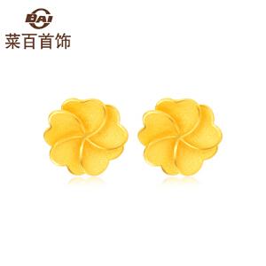 菜百首饰 黄金耳饰 足金时尚花型 花朵套装耳钉 女士 计价