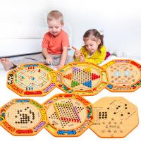 木丸子 益智玩具跳棋飞行棋十二合一棋子 儿童木制积木玩具