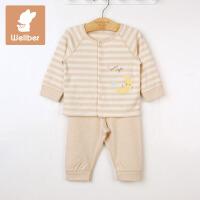 威尔贝鲁(WELLBER)婴儿内衣套装儿童彩棉棉毛布无骨缝前开家居服套装新生儿内衣套装