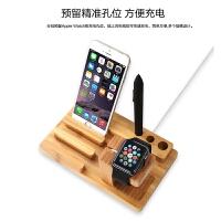 实木质苹果apple iwatch手表支架IPHONE三星小米手机充电底座