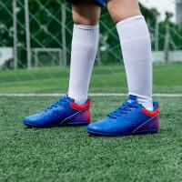 【折后�B券�A估�r:79.3】361�和�2020夏季新品男中大童防撞�o�_�和��\�忧蛐�男童足球鞋N71941210