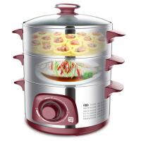 家用电蒸锅不锈钢多功能电蒸笼三层蒸菜锅