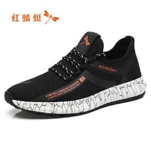 红蜻蜓男鞋韩版潮流飞织跑步鞋时尚百搭休闲运动鞋透气轻便椰子鞋C0191378