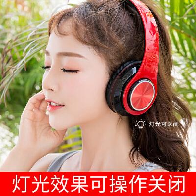 蓝牙耳机头戴式发光超长待机无线运动跑步耳麦手机电脑通用重低音可接听电话  标配